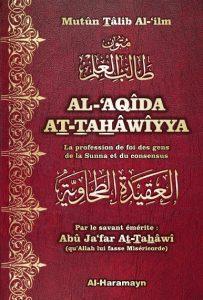 Audios : Tahâwiyya