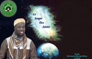 Le Soupir des Saints (11 à 20)