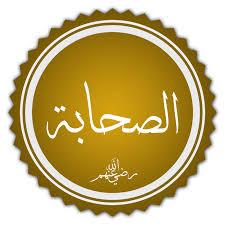 Audios : As-Sahâbas (Radiyal LÂHU 'anhum) – 1ère Partie