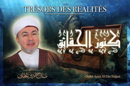 Audios : Kunûz al Haqâ-iqi