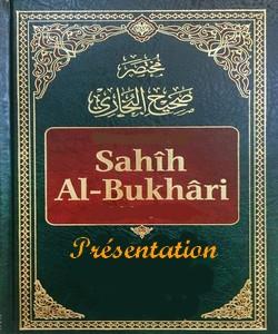 Présentation des audios du Sahîh al Bukhârî